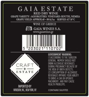 GAIA Estate Back Label